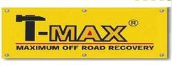 логотип производителя: лебедка для квадроцикла t max (т макс)