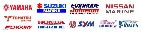ремонт ПЛМ, ремонт лодочных моторов Yamaha ( Ямаха ), ремонт лодочных моторов Suzuki ( Сузуки ), ремонт лодочных моторов Nissan ( Ниссан ), ремонт лодочных моторов Honda ( Хонда ), ремонт лодочных моторов Jonson ( Джонсон ) ремонт лодочных моторов Tohatsu ( Тохатсу ), ремонт лодочных моторов Mercury ( Меркури, Меркурий ), ремонт лодочных моторов Sym ( Сим ), ремонт лодочных моторов Ветерок, ремонт лодочных моторов Вихрь, ремонт лодочных моторов Нептун, ремонт лодочных моторов Салют, ремонт лодочных моторов Стрела, ремонт китайских лодочных моторов,